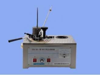 SYD-261-型-闭口闪点试验器