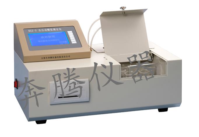 酸值检测仪实验步骤
