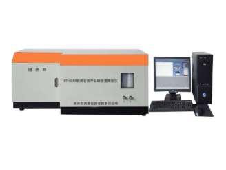 BT-0253轻质石油产品硫含量测定仪