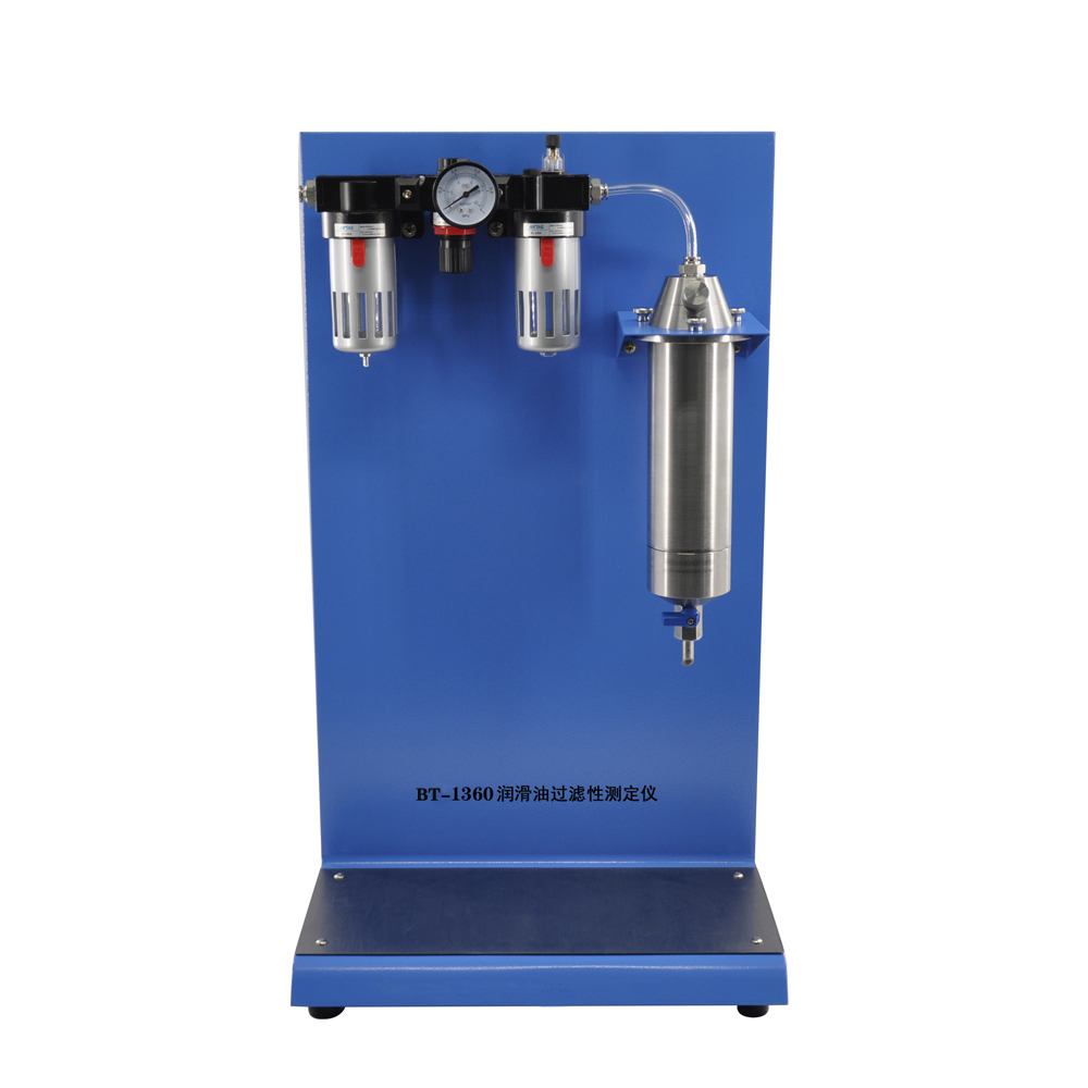 BT-1360润滑油过滤性测定仪